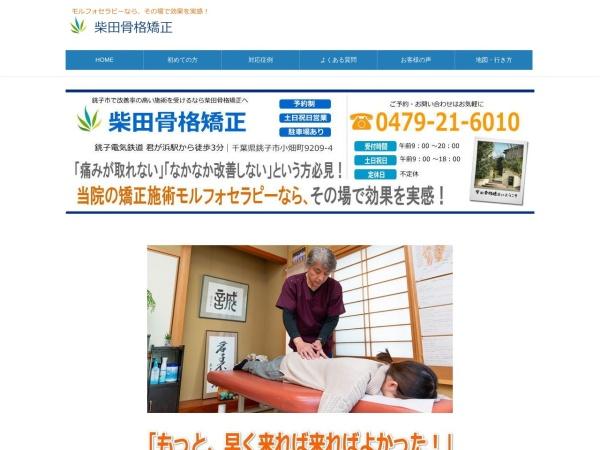 http://kokkaku.com