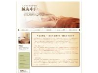 http://kokoro-nukumori.com/index.html