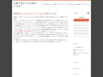 http://komogomo.com/