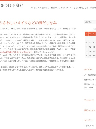 Screenshot of komogomo.com