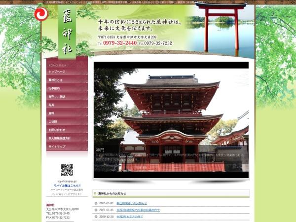 Screenshot of komojinja.jp