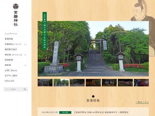 http://komonsan.jp/