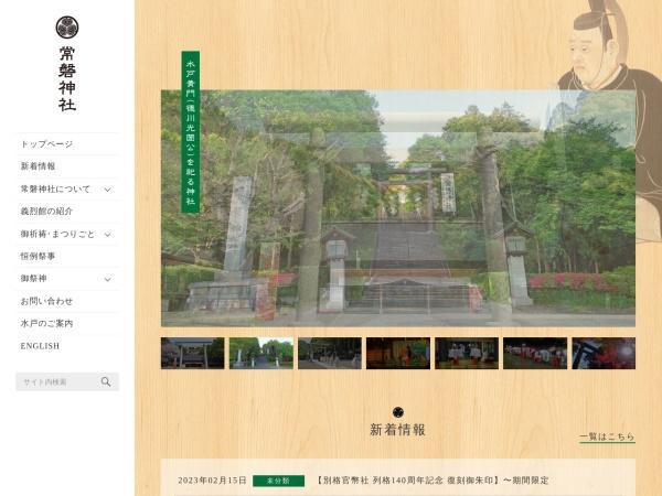 Screenshot of komonsan.jp