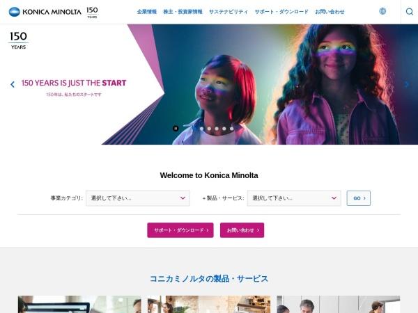 Screenshot of konicaminolta.jp