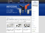 Screenshot of konishi-mfg.com