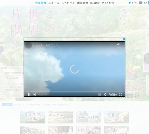 Screenshot of konosekai.jp