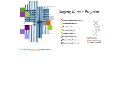 Screenshot of korean.sogang.ac.kr