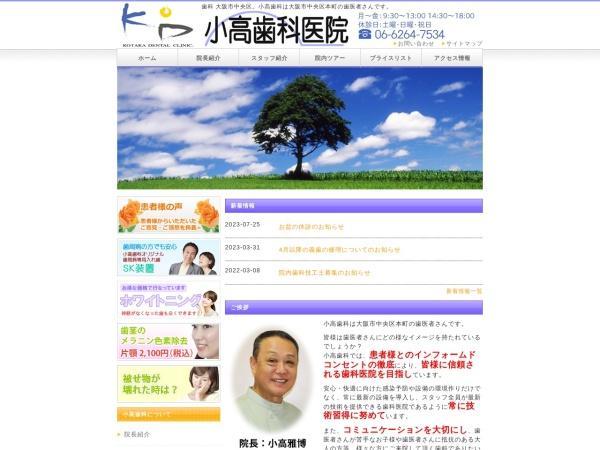 Screenshot of kotaka-dc.com