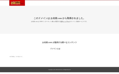 Screenshot of kouenji-jewel.net