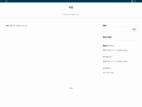 Screenshot of kousai-selection.com