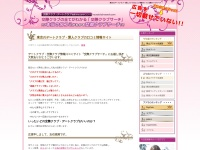Screenshot of kousaiclub-search.com
