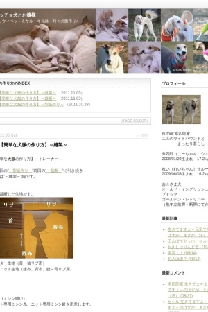 http://koushirou48.blog83.fc2.com/blog-category-12.html