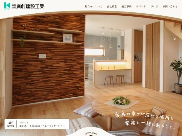 Screenshot of kousou.jp