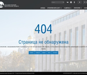 http://kremlinpalace.org/en