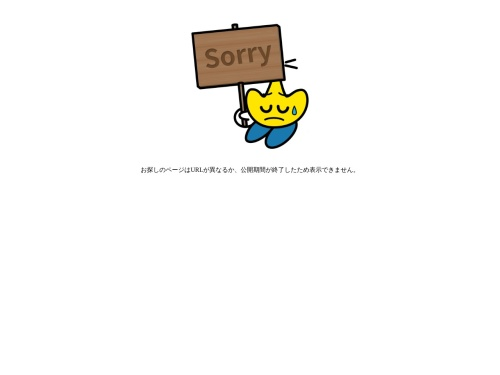 Screenshot of kry.co.jp