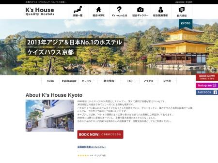 http://kshouse.jp/kyoto-j/