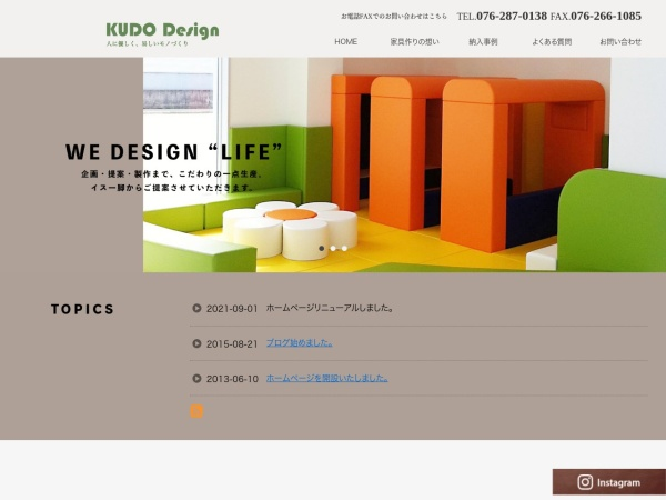 Screenshot of kudo-design.com