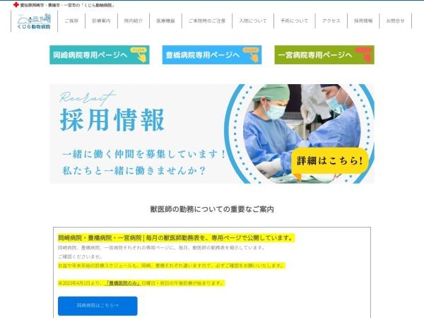 http://kujira-ah.sakura.ne.jp/