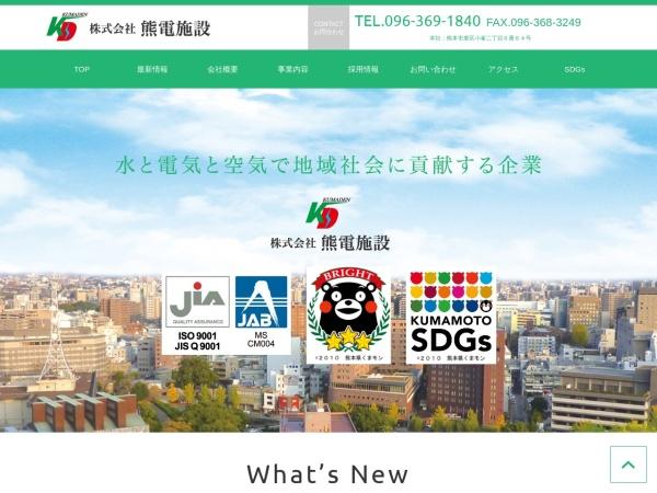 Screenshot of kumaden.net