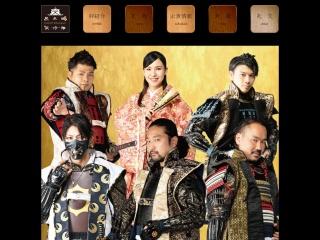 http://kumamoto-bushoutai.com/