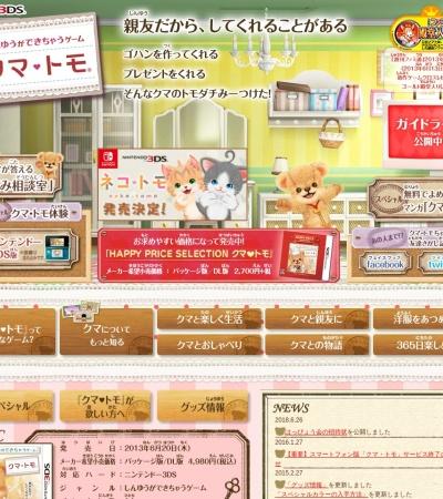 http://kumatomo.namco-ch.net/