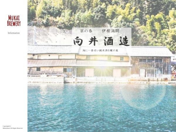 Screenshot of kuramoto-mukai.jp
