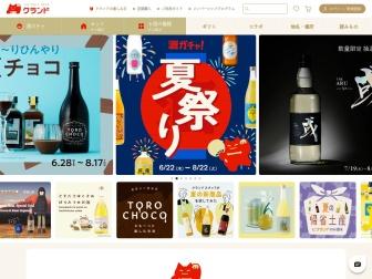http://kurand.jp/event/list/shibuya2015/
