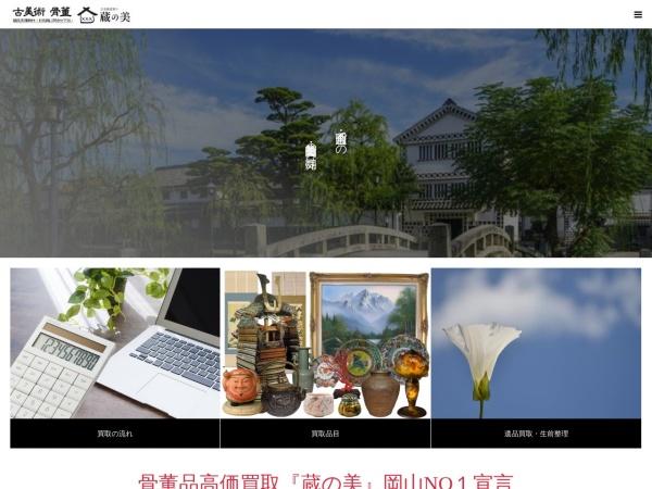 Screenshot of kuranobi.com