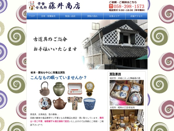 Screenshot of kuraseiri.com
