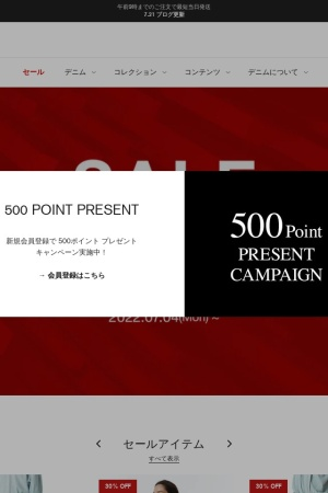 Screenshot of kurodenim.com