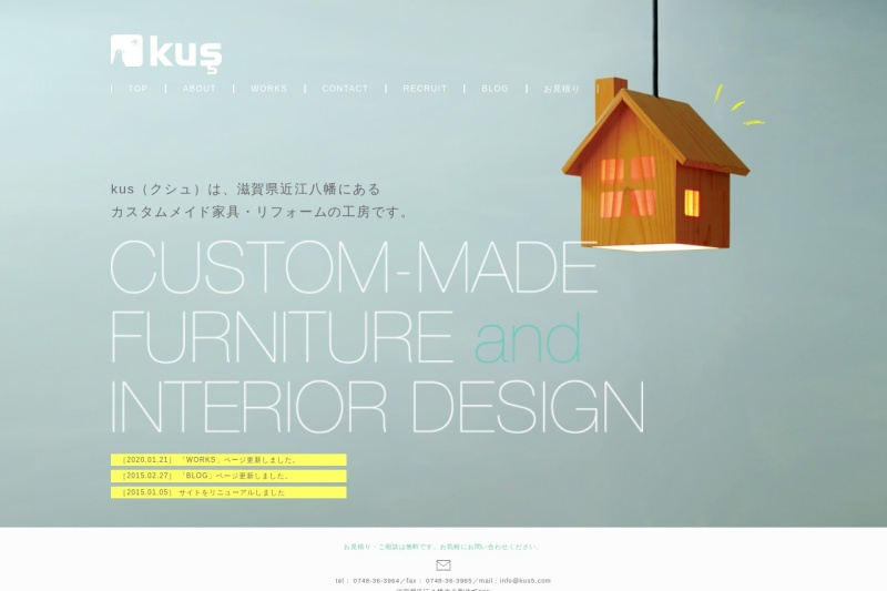 Screenshot of kus5.com