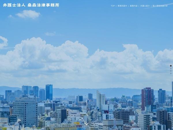 Screenshot of kuwamori-law.jp