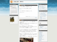 http://kuwatyan.blog134.fc2.com/