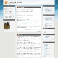 Screenshot of kuwatyan.blog134.fc2.com