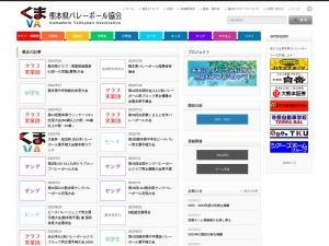 http://kva.gr.jp/