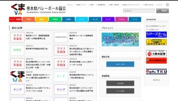 Screenshot of kva.gr.jp