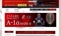 Screenshot of kyobu.net