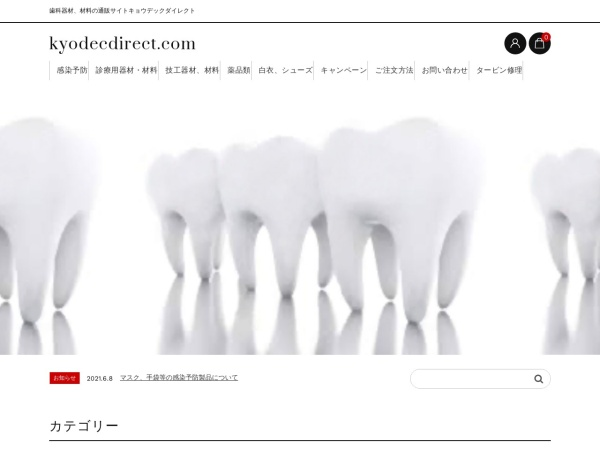 http://kyodecdirect.com/