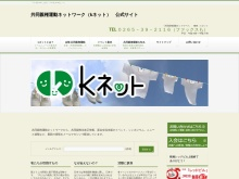 Screenshot of kyodosinken.com