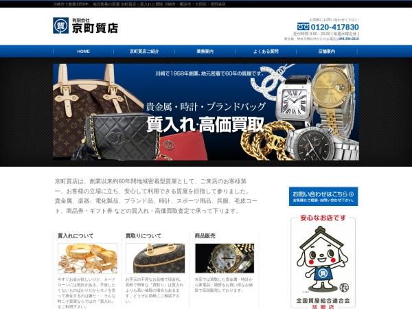 Screenshot of kyomachi-shichiya.com