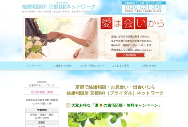 Screenshot of kyoto-brnet.com
