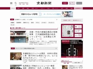 http://kyoto-np.jp/kp/kyo_np/info/panfes/