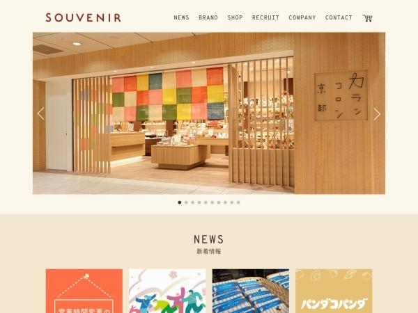 http://kyoto-souvenir.co.jp