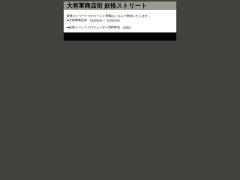 http://kyoto-taisyogun.com/