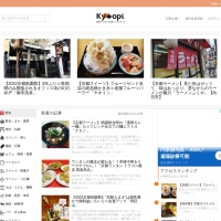 Screenshot of kyotopi.jp