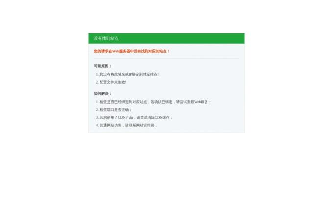 http://kyotopremium.com/