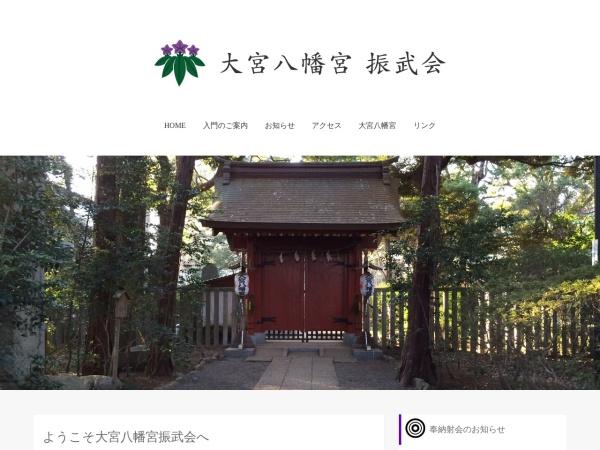 Screenshot of kyudooo.com