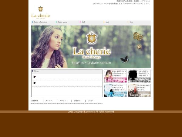 Screenshot of la-cherie-hair.com