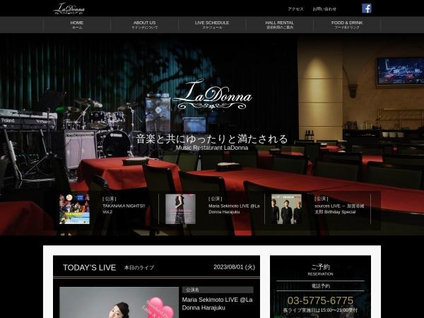 Screenshot of la-donna.jp
