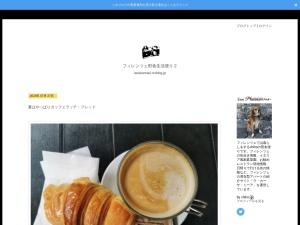 http://lacasamia2.exblog.jp/